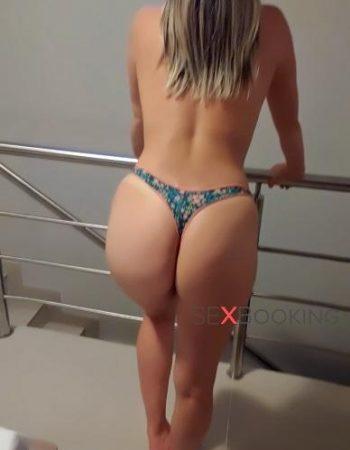 Sabrina Paranaense